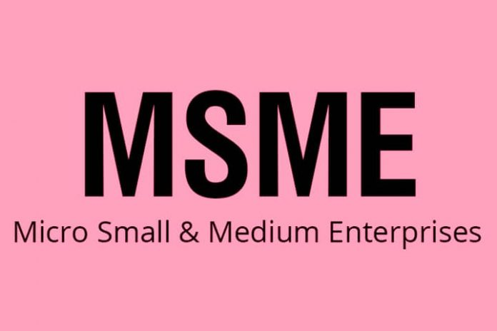 How To Take Your MSME Or Small Business To The Next Level
